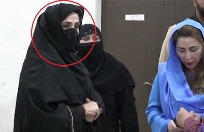 Bushra Bibi, First Lady, Prime Minister, Imran Khan