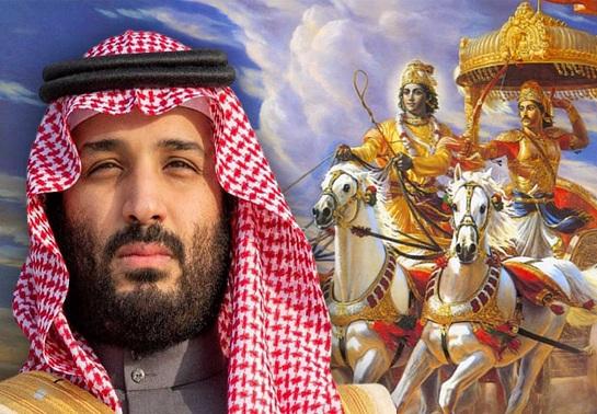 Saudia Arabia school curriculum, Saudi Arabia Mahabharata