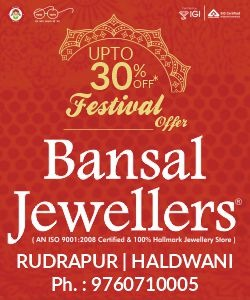 Bansal Jewellers Ad - Khabar Pahad_Compressed