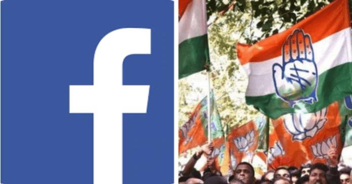 facebook congress news