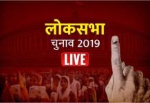 balaghat loksabha live
