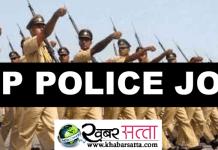 mp-police-2019-si-constable-