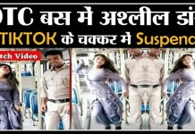 Dancing Girl Video in The DTC bus | Viral Video of DTC Bus Delhi
