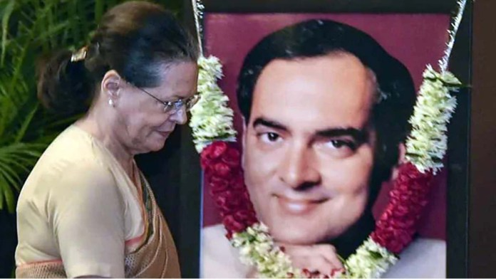 Rajiv Gandhi's death anniversary and anti-terrorism day both on May 21, know the reason