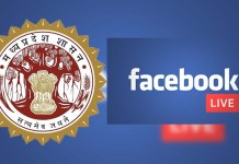 Facebook Live for students of Madhya Pradesh / Class 9th to 12th on July 01, complete details read here