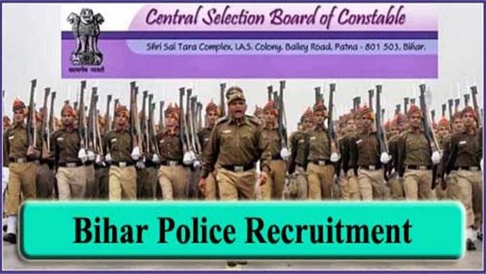 Bihar Police Recruitment 2020
