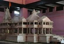 ayodhya-ram-mandir-naksha