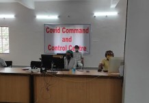 seoni covid command center