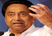 kamalnath mp by election