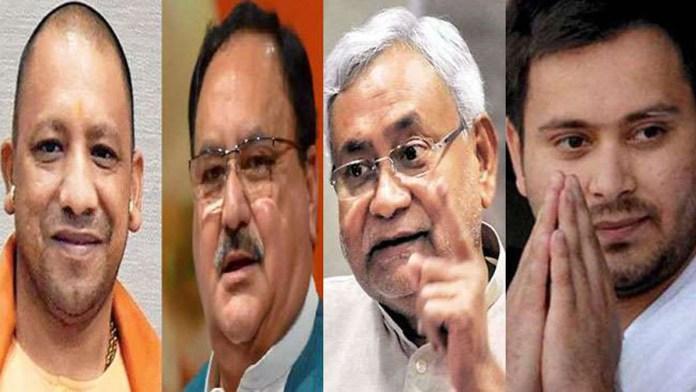LIVE Bihar Election Updates