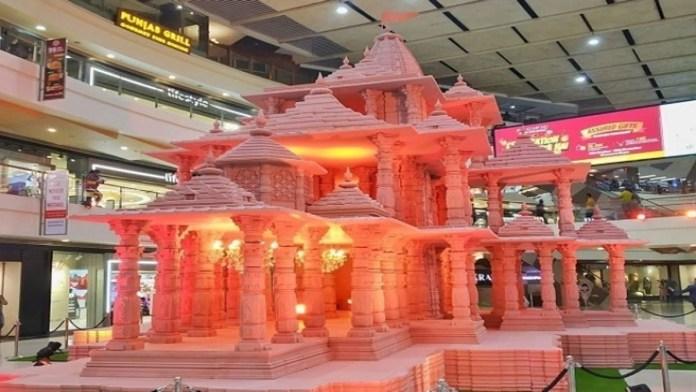 Delhi Pacific Mall Ram Mandir