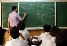 UP Assistant Teachers Recruitment