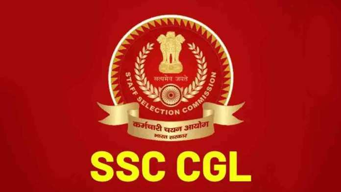 SSC CGL 2020 notification out
