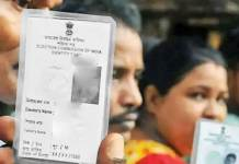 digital voter id card