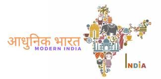 modern-india