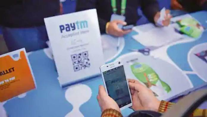 Bad news for Paytm user, now it will be expensive to add money