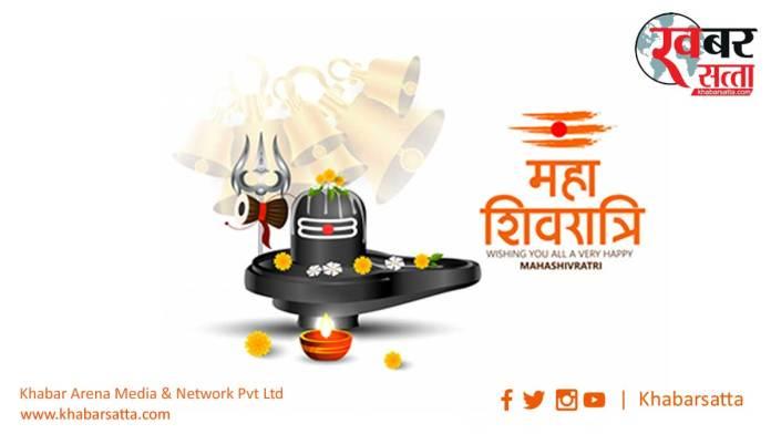 Shivratri Ki Shubhkamnaye 2021