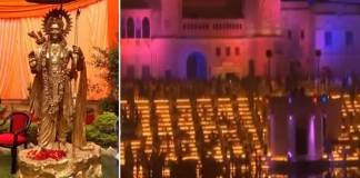ayodhya-ki-diwali