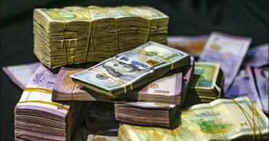أسباب انخفاص الدولار الأمريكي لما دون 3000 أمام الليرة السورية