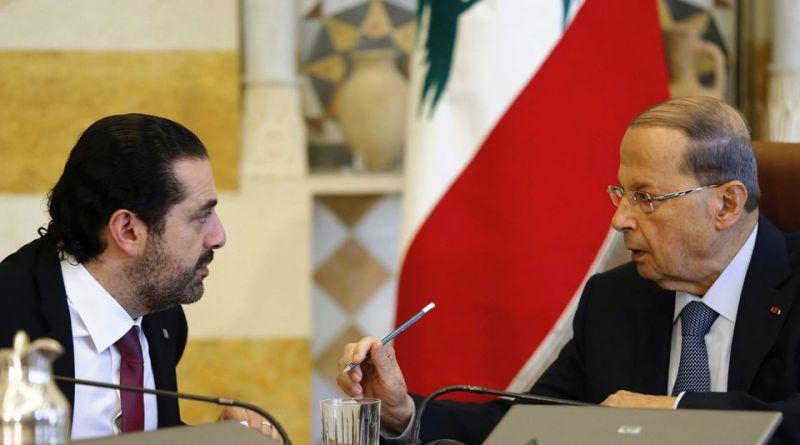 جبران باسيل : الرئيس عون لم يقصد إلغاء ولاية الحريري