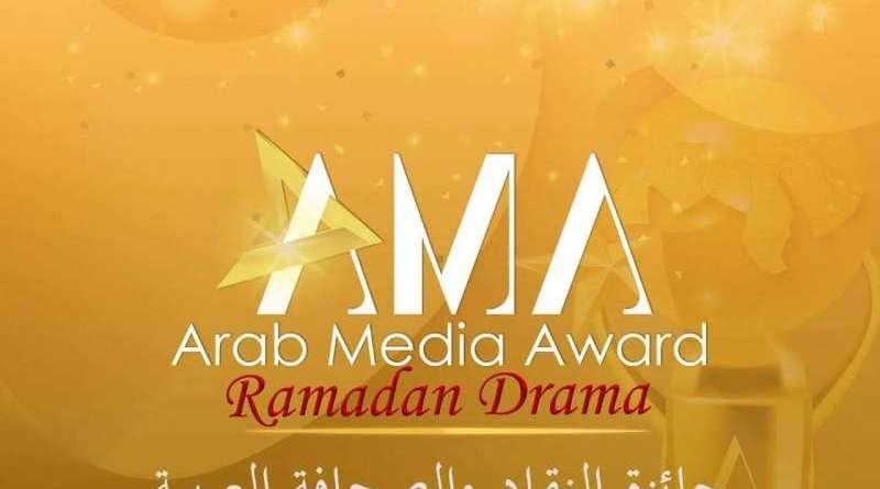 نتائج تصفيات مسلسلات رمضان 2021 في العالم العربي