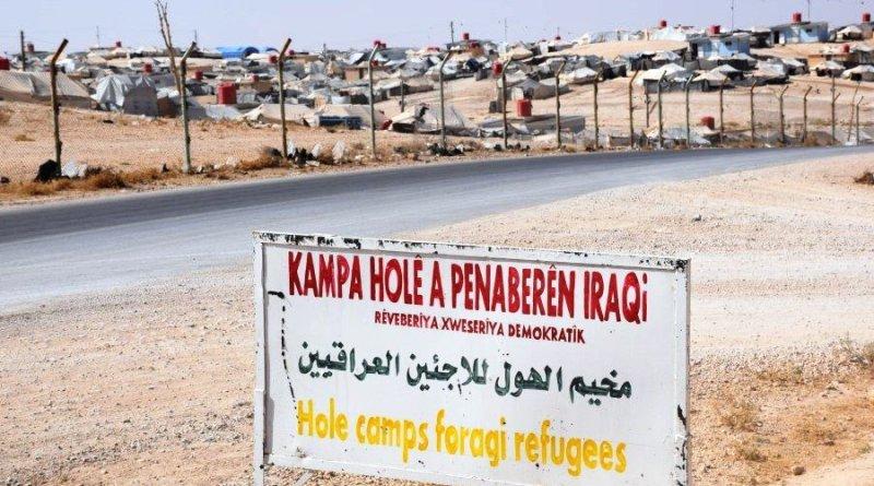 مخيم الهول .. فشل عملية إخراج الدفعة الأولى من اللاجئين العراقيين