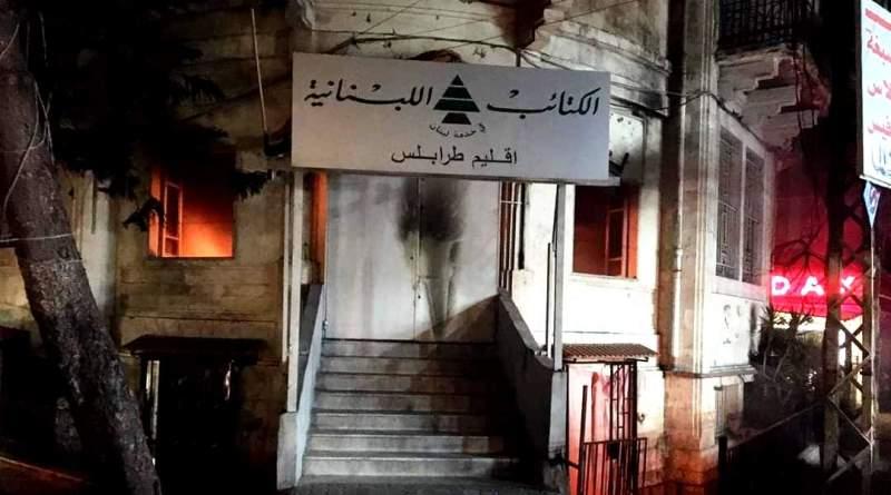 حرق مجهولون مقر الكتائب اللبنانية في طرابلس بالمولوتوف