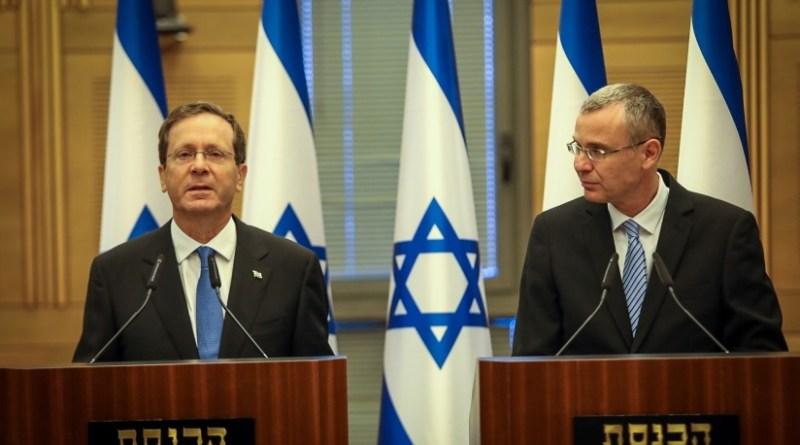 إسحاق هرتسوغ رئيسا للدولة العبرية في انتخابات الكنيست