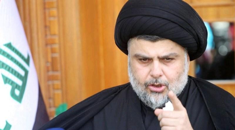 الصدر يقرر عدم خوضه الانتخابات العراقية المقبلة وانسحابه من الحكومة الحالية