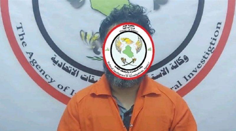 العراق.. الأمن يقبض على منفذ مجزرة الخالص في ديالي