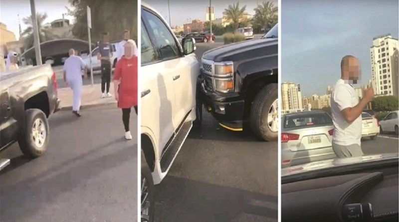 الكويت.. إصدار الحكم على خاطف وقاتل الشابة فرح حمزة أكبر