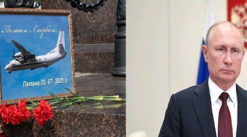 بوتين يعزي بضحايا تحطم الطائرة وفرق الإنقاذ تعثر على 19 جثة من ركابها