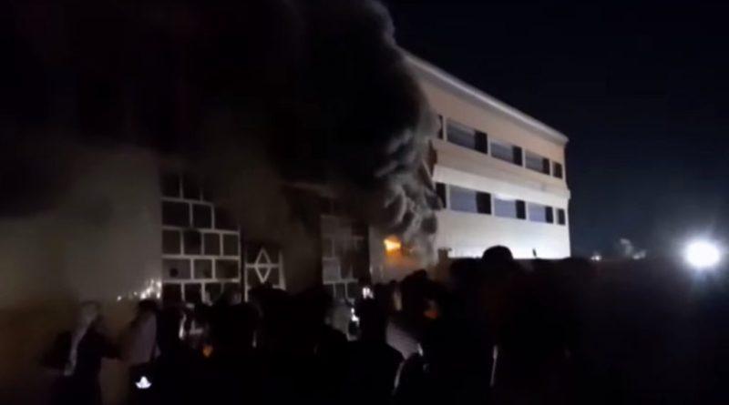 حريق مستشفى