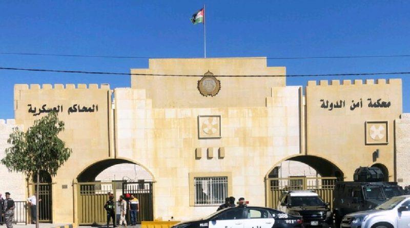 قضية الفتنة.. محكمة أمن الدولة الأردنية تحدد موعد النطق بالحكم