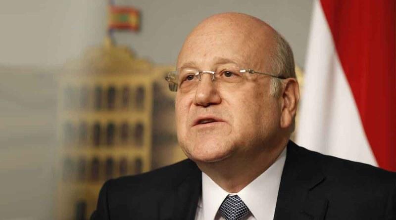 نجيب ميقاتي .. هل يصبح رئيس الحكومة اللبنانية المقبلة؟