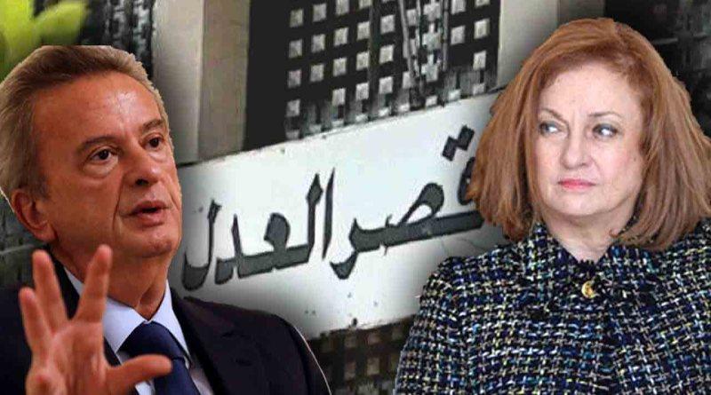 القضاء اللبناني يصدر مذكرة بحث وتحر بحق حاكم مصرف لبنان