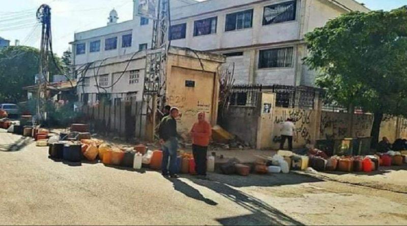 النفط السورية.. تصدر بيان حول تخفيض مخصصات مازوت التدفئة لـ 50 لتر