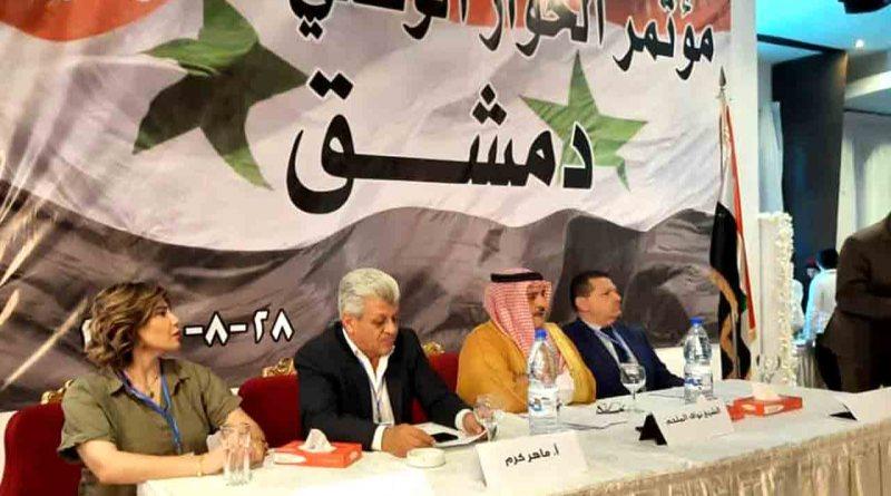 مؤتمر الحوار الوطني السوري .. حراك سياسي جديد في دمشق