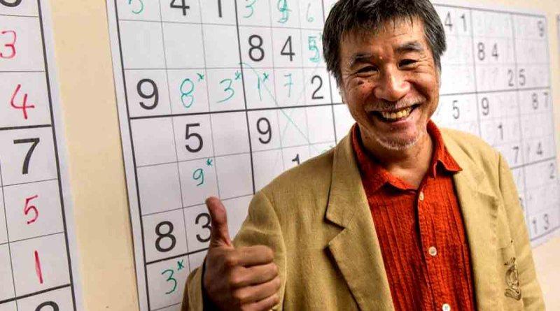 وفاة عراب السودوكو Sudoku الياباني ماكي كاجي عن 69 عام