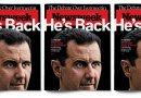 الرئيس الأسد يعود إلى الساحة العالمية في هزيمة للولايات المتحدة