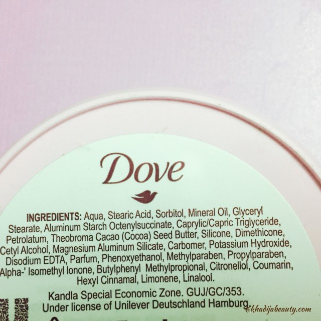 dove beauty cream review, khadija beauty (1)