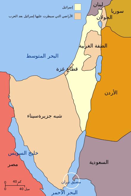 https://i1.wp.com/khaledfahmy.org/wp-content/uploads/2018/12/Six_Day_War_Territories-ar.png?resize=440%2C660
