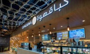 Binghatti Hospitality plans to Open 200 Cupagahwa in UAE and Saudi Arabia