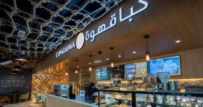 Binghatti Hospitality plans to Open 200 Cupagahwa in UAE and Saudi Arabia