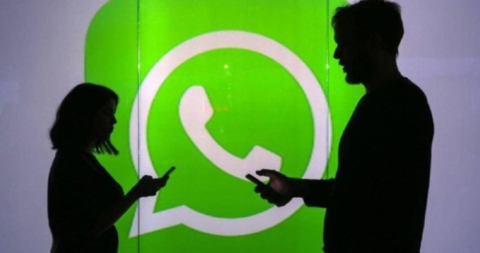 Fake Promotional Whatsapp Messages about the Lulu Hypermarket