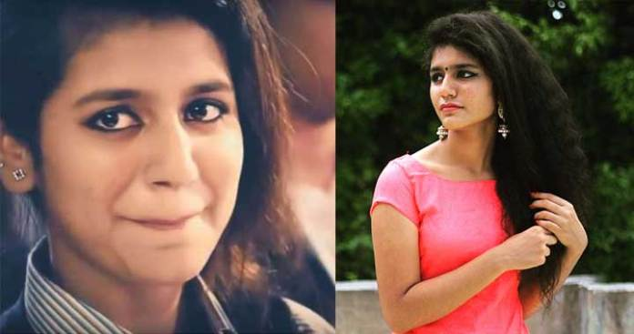 Wink Sensation Priya Varrier Coming to UAE for 'Oru Adaar Love' Promotion Event