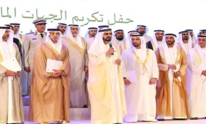 HH Sheikh Mohammed recognizes UAE donors, Humanitarian and Philanthropic Institutions