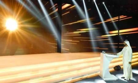 Mohammed bin Rashid Al Maktoum Solar Park launched by HH Sheikh Mohammed