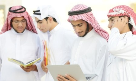 Saudi Education Sector Set to Expand to $12bn Market by 2023