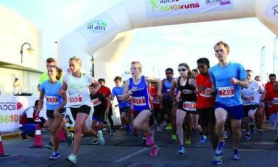 Abu Dhabi to Host a Marathon Race on December 7